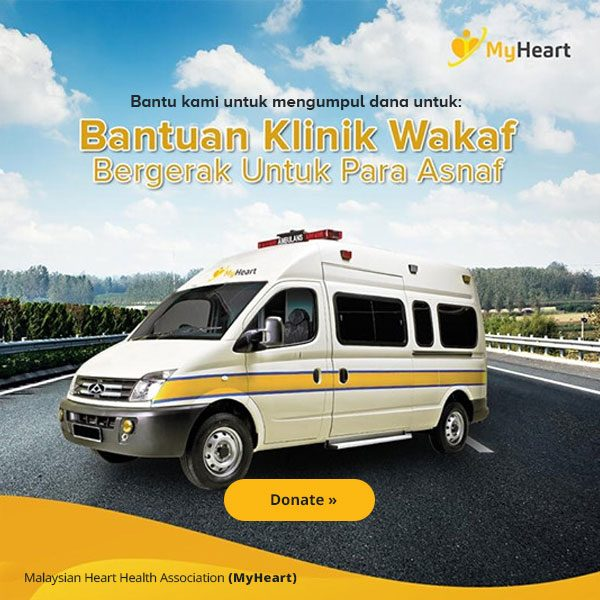 Wakaf Mobile Clinic