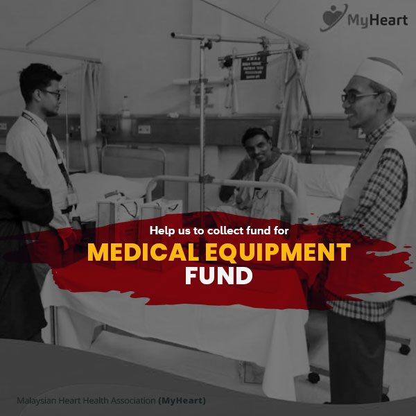 Medical Equipment Fund